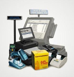Автоматизация магазинов 1с программист 1с самара разовые услуги