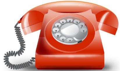 Звуки для программы звонки телефона