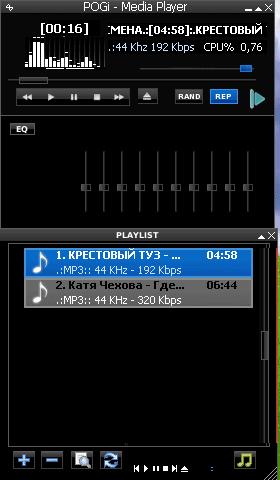 Как сделать аудиоплеер в делфи